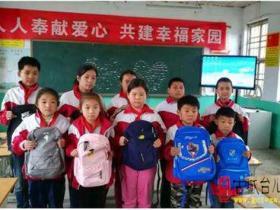 【图文】台儿庄区北园小学举行教育扶贫主题班会