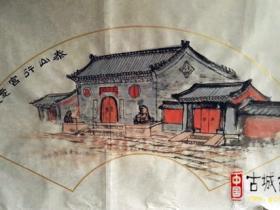 【图文】台儿庄古城标志性建筑之一——泰山行宫