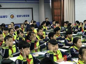 台儿庄区实验小学西校区举行第四轮课改全员赛课达标活动纪实(图)