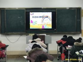 台儿庄区实验小学西校区举行学生英语单词默写大赛(图)