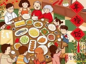 【图文】台儿庄祥和年夜饭|鸿运当头庆团圆,共饮美酒阖家欢!文末有福利