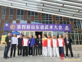 台儿庄夹坊国武培训中心在山东省第四届武术大会取得骄人战绩(图)