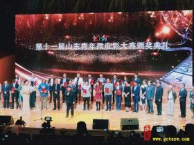 《宴请》获得第十一届山东青年微电影大赛优秀奖(图)