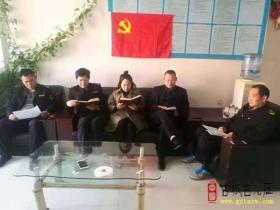 台儿庄区食药监局马兰屯所开展作风建设学习活动(图)