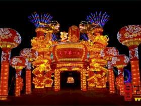 【图文】有一种灯会,叫台儿庄古城新春花灯会