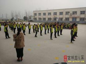张山子镇半楼小学举行眼保健操、广播体操比赛(图)