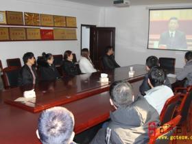 台儿庄交通运输局组织收看改革开放40周年庆祝大会(图)