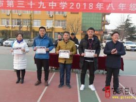 健体魄·亮青春·展风采——枣庄三十九中举行队列队形比赛(图)