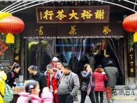 【图文】台儿庄古城:说书唱戏 喝茶听曲 一年难得的悠闲生活