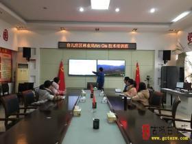 台儿庄区林业局开展ArcGis软件技术培训(图)