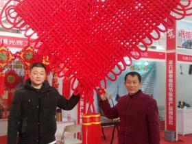 【图文】大红的中国结挂起来