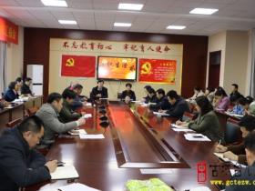 【图文】台儿庄区实验小学党支部召开2017年度组织生活会