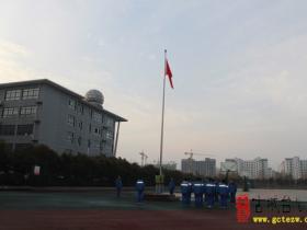 【图文】走进新时代 谱写新篇章——枣庄二中举行新学期第一次升旗仪式