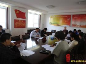 邳庄镇召开创卫提升推进会议(图)
