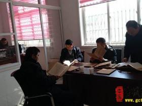 台儿庄区邳庄镇启动史志编纂工作(图)