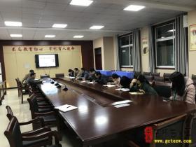 台儿庄区实验小学西校区开学第一天召开体育工作会议(图)