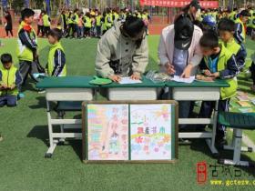台儿庄区实验小学读书节暨第二届图书跳蚤书市活动(图)