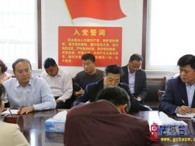 邳庄镇召开创建国家卫生城市第十一网格创卫工作动员会(图)