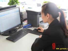 邳庄镇全面提升政务服务平台工作(图)