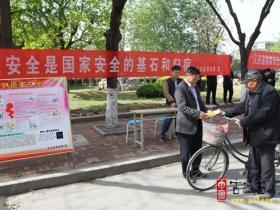 """台儿庄区司法局开展""""国家安全教育日""""宣传活动(图)"""