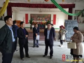 【图文】台儿庄区组织开展宗教活动场所联合检查 刘洪鹏带队