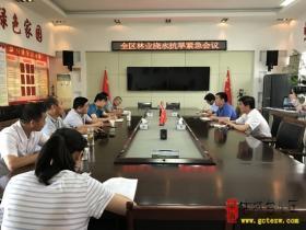 【图文】台儿庄区召开林业浇水抗旱紧急会议 张克垒出席