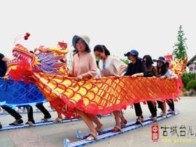 【图文】台儿庄古城第二届中华端午文化节今天盛大开启