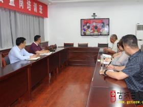 """台儿庄区司法局党总支组织开展庆""""七一""""系列活动(图)"""