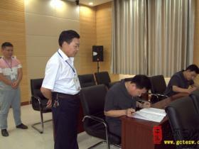 台儿庄区举行区人大常委会拟任命国家机关工作人员任前法律知识考试(图)