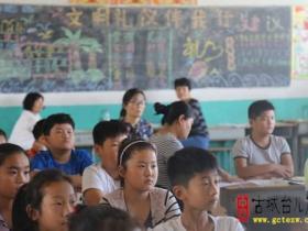 【图文】台儿庄区实验小学东校区赛课活动报道