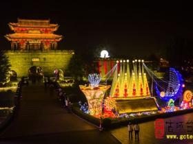 【图文】台儿庄古城:中秋过节庆丰收,体验趣味运动会