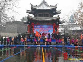【图文】第五届中国枣庄•台儿庄古城国际冬泳节即将盛大开幕