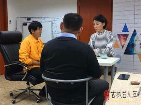 《无问青春》电影演员海选暨美果来形象代言人北京选拔赛圆满结束(图)