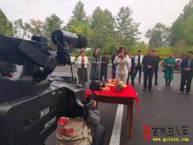 济宁枣庄两市联手 励志微电影《追梦》昨天开机