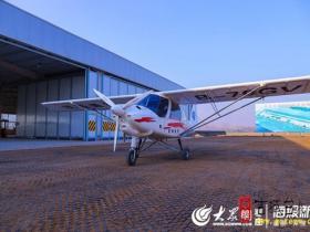【图文】台儿庄首家通用机场启用 换个视角看古城