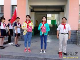 童心向党 雏鹰飞翔——燕井小学举行一年级新生入队仪式