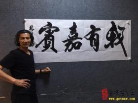 """""""王桂棋书画艺术有限公司成立暨特邀书画名家笔会""""在古城台儿庄举行"""