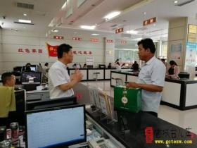 台儿庄区行政审批服务局:认真高效做好农药经营许可证核发工作