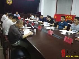 《台儿庄区村名志》编纂工作会议召开(图)
