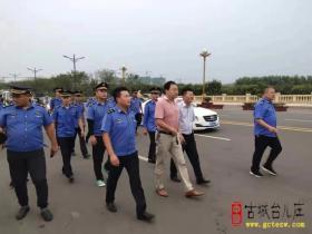 """台儿庄区综合行政执法局:积极响应群众呼应  整治""""网红""""惠民桥市容"""