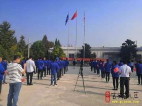 枣庄(台儿庄)百草园集团公司举行升国旗仪式 庆祝七十华诞
