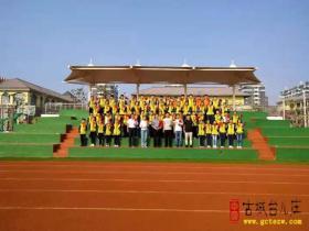 七十载峥嵘岁月,中国强少年筑梦——台儿庄区明远实验小学隆重举行升旗仪式迎国庆