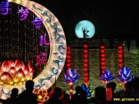台儿庄古城:赏明月、庆团圆,传承传统文化,寻梦盛世中华