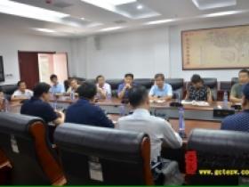 台湾两岸经营者俱乐部考察团走访古城台儿庄