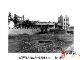李海流:战地记者陆诒当年采访台儿庄大战(图)