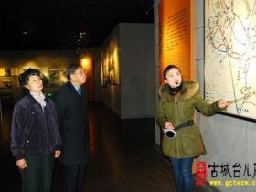 """民族英雄赵渭宾牺牲75周年子孙前来台儿庄""""寻亲""""(图)"""