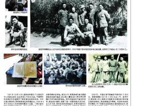 【彭城晚报】徐州会战战地记者陆诒之子陆良年:打算重访父亲在徐州走过的地方(图)
