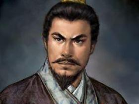 萧望之----西汉元帝刘奭的老师  (台儿庄区马兰屯镇人)