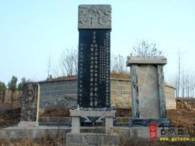 台儿庄:刘镛与堕泪碑