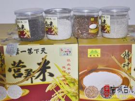 【古城特产】台儿庄区米之乡绿色稻米(注册商标稻花飘香牌)
